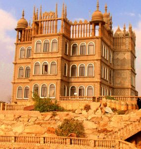 Al Meger Museum Al Namas Saudi Arabia