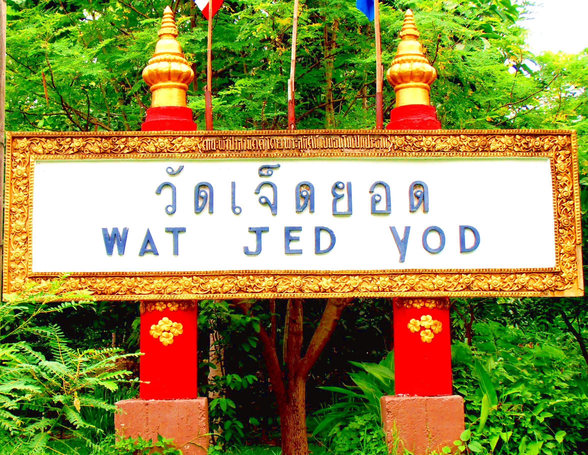 Chiang Mai Thailand Wat Ched Yod