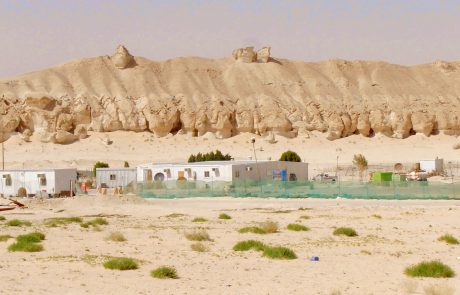 Saudi Arabia Eastern Desert