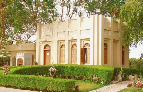 Al Wakrah Doha Qatar gardens
